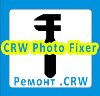 CRW Photo Fixer