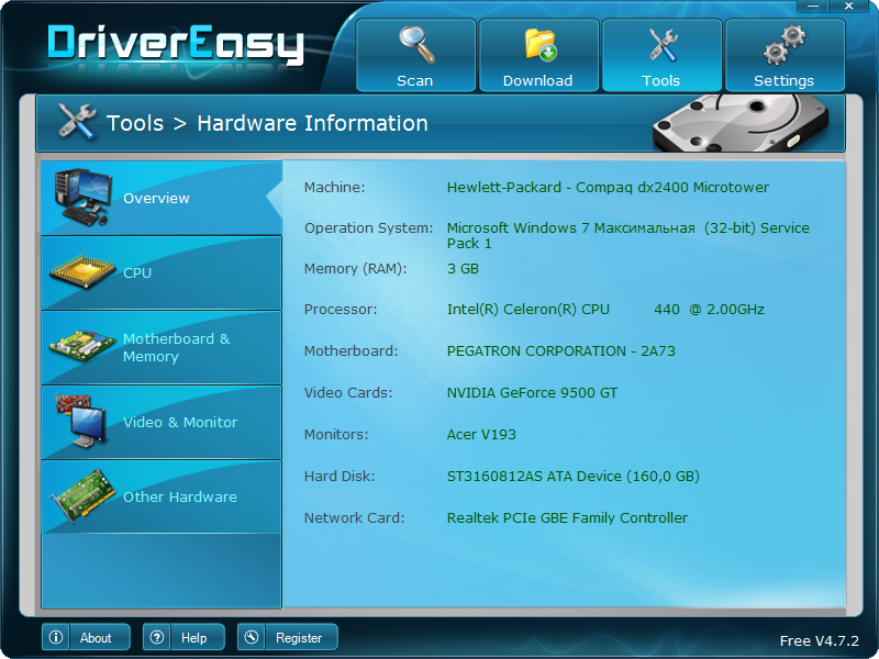 Скачать программу для загрузки драйверов на ноутбук