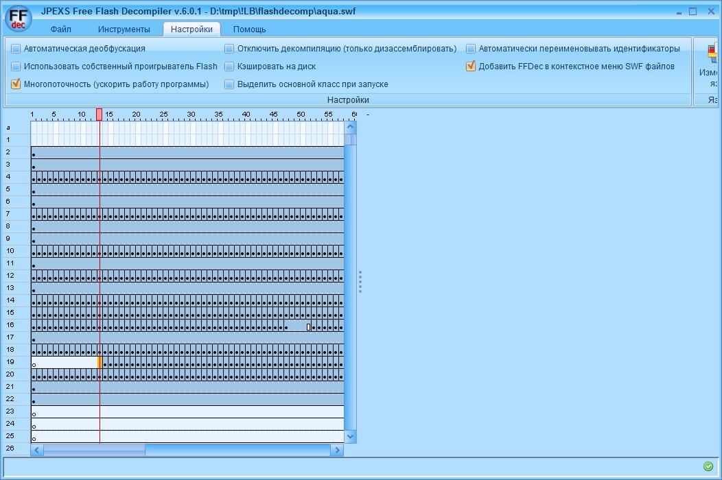 dbf редактор конвертирование: