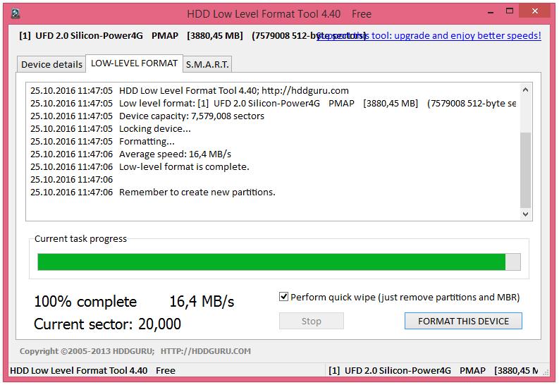 Низкоуровневое форматирование флешки скачать программу бесплатно