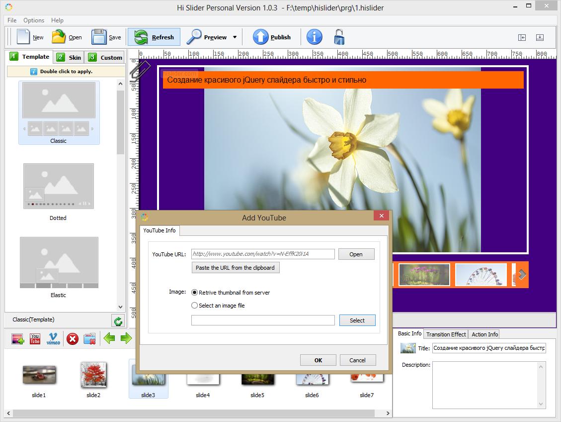 Как сделать сайт галерею с изображениями как сделать голосование за фото на сайтах ucoz