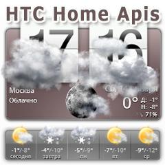 Htc Home Apis Скачать - фото 9