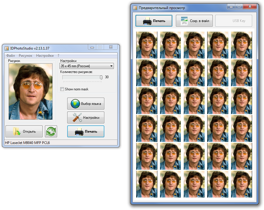 фото на документы программа скачать бесплатно полная версия