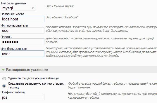Как создать базу логинов html