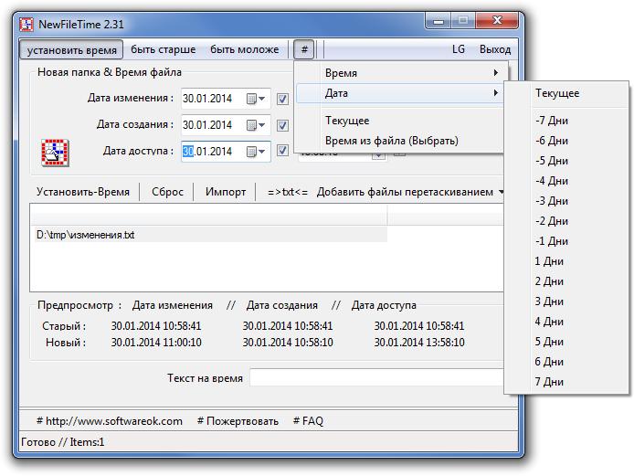 восстановление файл program apk
