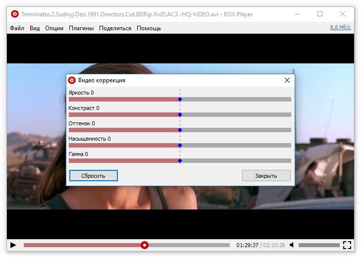 Как смотреть фильмы онлайн через vlc — скачать vlc media player.