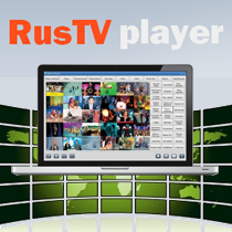 Скачать RusTV Player Программа для просмотра тв
