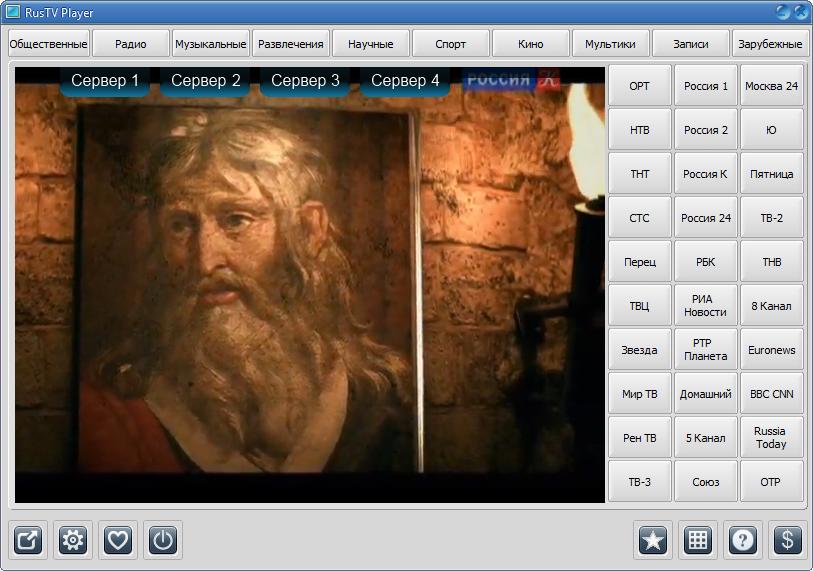 Redlight HD смотреть онлайн бесплатно прямой эфир