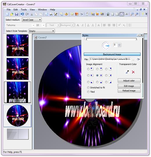 как создать обложку для диска