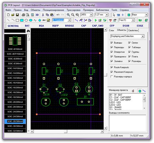 Система проектирования принципиальных схем и печатных плат.