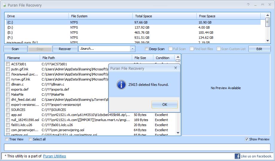 Скачать программу для восстановления разделов жесткого диска