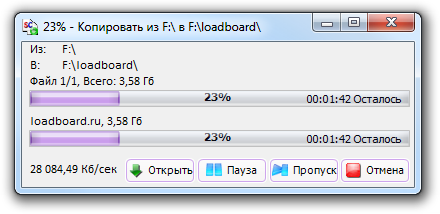 скачать программу для копирования файлов
