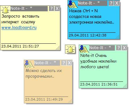 netbookпрограмма стикер в архиве