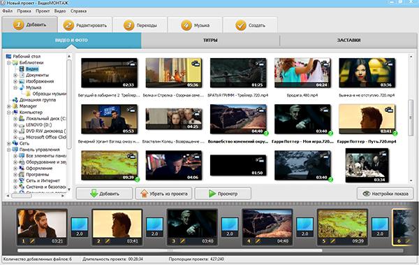 Програмку редактор и установка видео