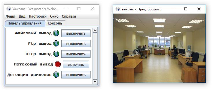 Приложение для подключения к ip камере